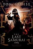 The Last Samurai Movie Poster (68,58 x 101,60 cm)