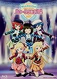 Rhodanthe*Special Live 2014「ハロー*コンニチハ!!」@Zepp東京 2014.5.4[VTXL-22][Blu-ray/ブルーレイ]