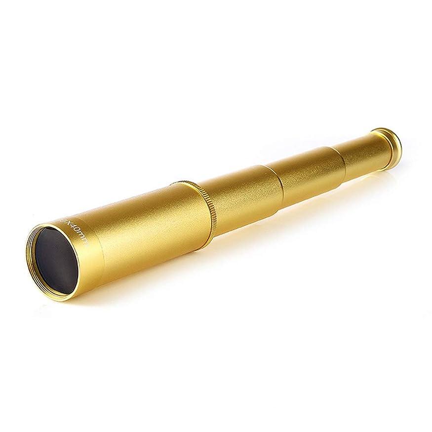 美容師消化モードプロフェッショナル 望遠鏡 シングルシリンダー 25 x 40 子供 大人 望遠鏡 ポータブル メタル 単眼鏡 望遠鏡 大きな接眼レンズ