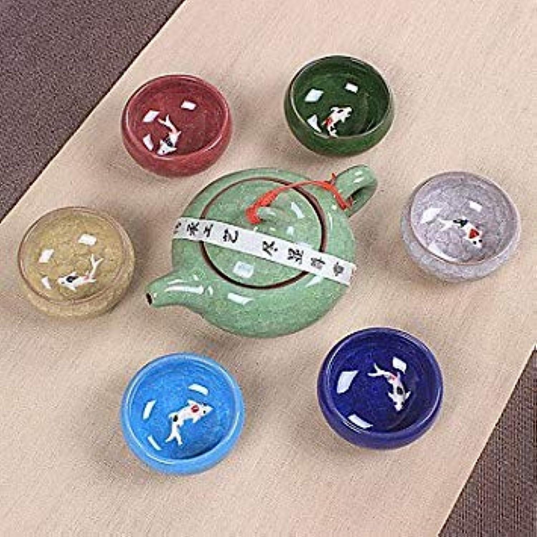 1PC Slap-Up Atmospheric Family Entertainment Ceramics Tea Set Seven-Piece Cup Teapot  05281102