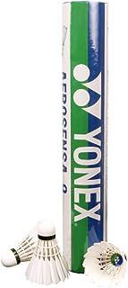 YONEX 尤尼克斯 羽毛球 耐打王yy训练比赛鹅毛 AS-9 白色