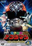 【メーカー特典あり】電子戦隊デンジマン DVD COLLECTION VOL.1(Amazon.co.jp特典:デカジャケット+デカ缶バッジ)