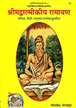 Complete Valmiki Ramayana Translated into Simple Hindi