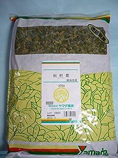 枇杷葉 (ビワヨウ)ビワ茶 500g 日本産