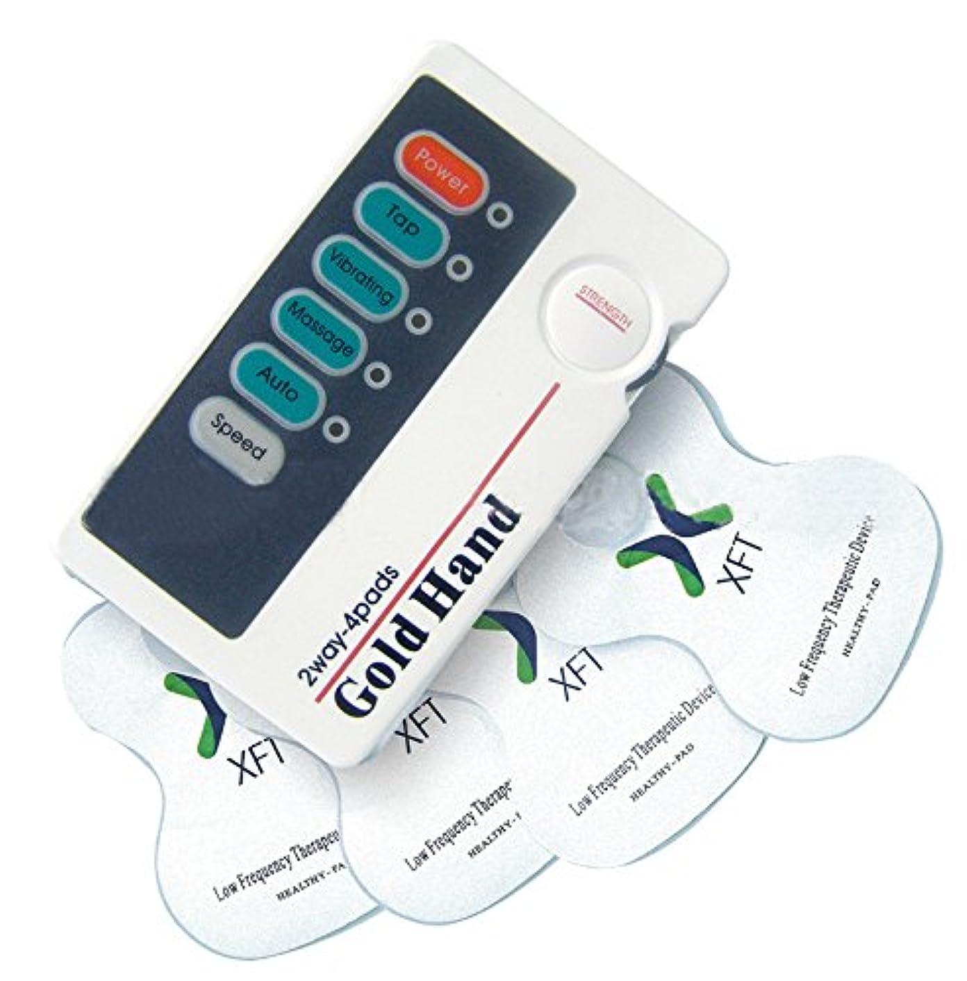 ご注意標準管理する低周波 マッサージ 首、肩、腰、 足裏マッサージ 2way 4パッド