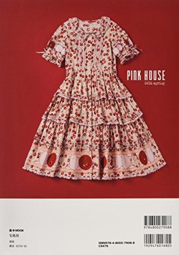 PINK HOUSE 2018年春号 商品画像