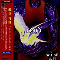 Sai-So/Ibuki Remix Album by Kodo (2008-01-13)