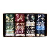 Artibetter マスキングテープ 和紙テープ 和風 装飾ステッカー diy 手帳シール 包装ラベル 手作り クリスマス 日記 装飾用 20個セット