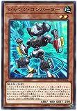 遊戯王 / ジャンク・コンバーター(スーパー)/ DP23-JP024 / DUELIST PACK -レジェンドデュエリスト編6-(DP23)