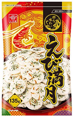 三河屋製菓 大袋えび満月 135g ×10袋