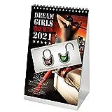 Calendario de escritorio 2021 (14,8 x 21,0 cm) chica con culo erotico sexy Butts Girls - Set con 3 partes: 1x calendario, 1x tarjeta de Navidad y 1x tarjeta de felicitación (3 partes en total)