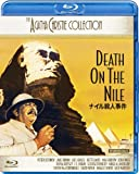 ナイル殺人事件 [Blu-ray] image