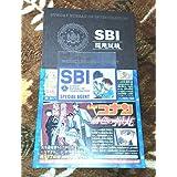 名探偵コナン SBI採用試験 ステッカー 台紙 緋色の弾丸劇場版映画赤井秀一非売品WHF2020次世代ワールドホビーフェア'20 Winter