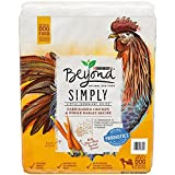 ONE Purina Beyond White Meat Chicken and Whole Oat Meal Recipe, 14 lb