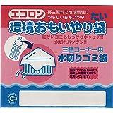 エコロン環境おもいやり袋(三角コ
