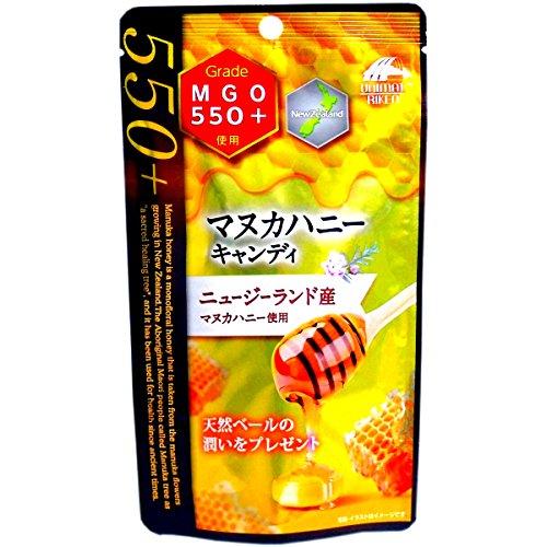 ユニマットリケン『マヌカハニーキャンディMGO550+』