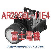 富士電機 AR22G6L-11E4W 丸フレームフルガード形照光押しボタンスイッチ (白熱) オルタネイト AC/DC24V (1a1b) (乳白) NN