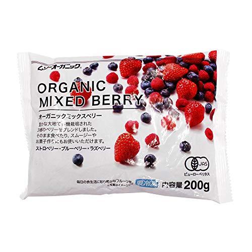 冷凍フルーツ 有機JAS オーガニック冷凍ミックスベリー MUSO 200g ストロベリー ブルーベリー ラズベリー