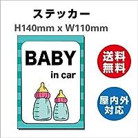 サイン ステッカーシール 多言語標識 Baby in car 屋内外対応 糊付き 送料無料 (140x110mm)