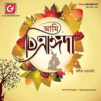 Aami Chitrangada