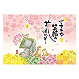 ジグソーパズル 花咲か地蔵 300ピース (26x38cm)