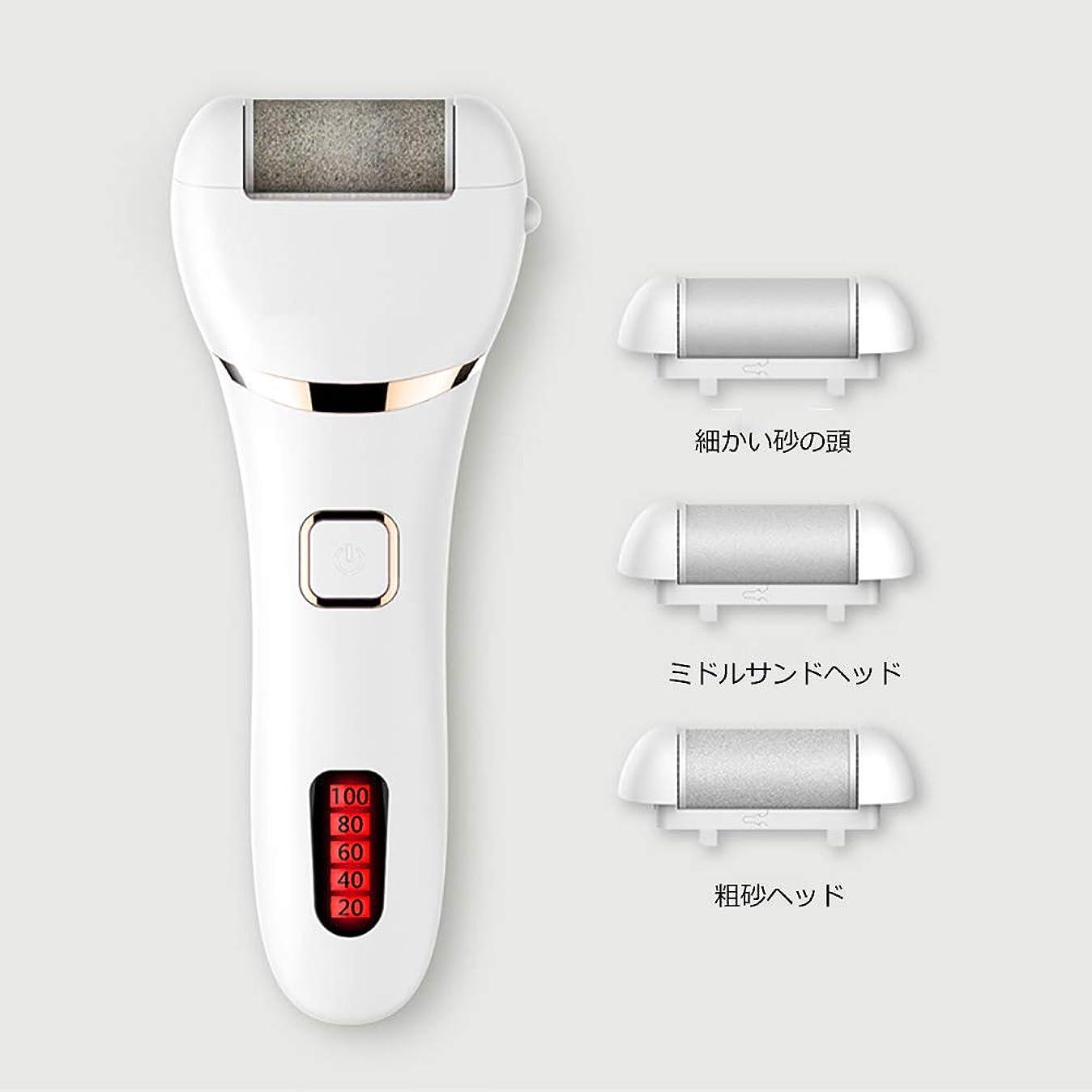 マットレス感情相談電動かかと角質取り リムーバー 水洗いでき 角質クリア ワンタッチスタート ローラー フットケア USB充電 角質リムーバー 女性/老人が大好 フットケアに大人気