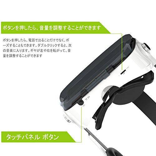 『iDudu 3DVRゴーグル ヘッドセット実装 焦点/瞳孔距離調節可能 音量調整可能』の5枚目の画像