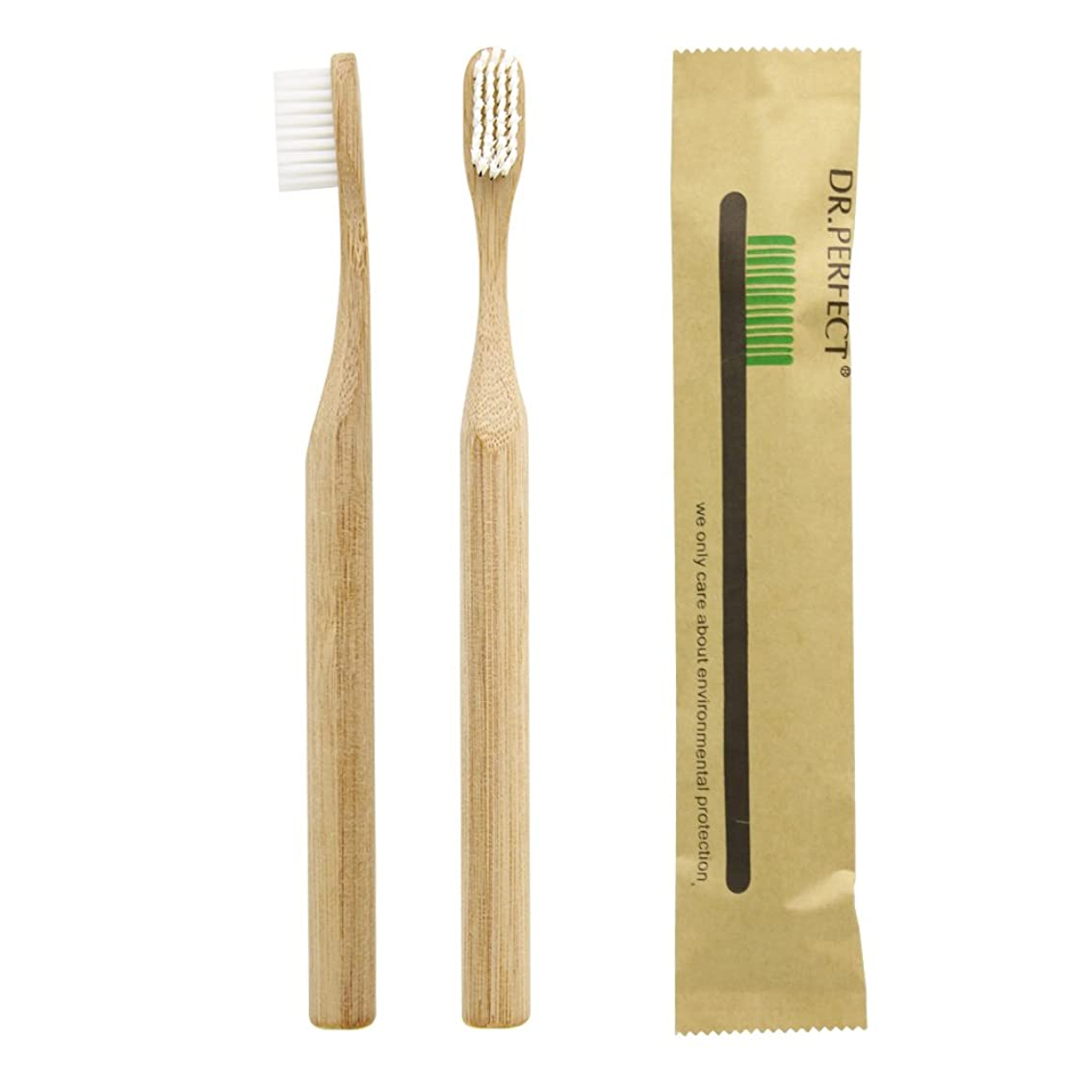 歯痛平行息を切らしてDr.Perfect Bamboo Toothbrush アダルト竹の歯ブラシ ナイロン毛 環境にやさしい製品 (ホワイト)