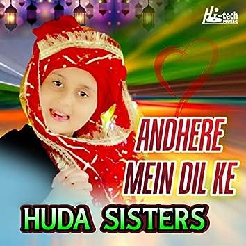 Andhere Mein Dil Ke