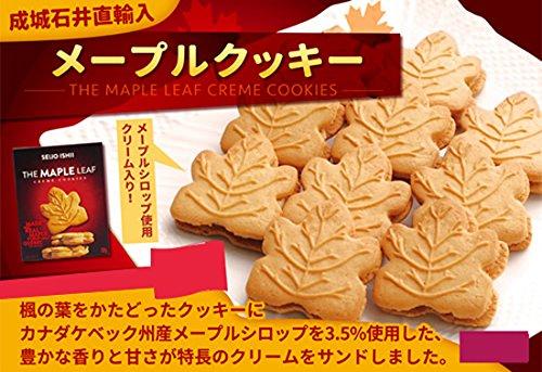 成城石井 メープルクッキー×箱