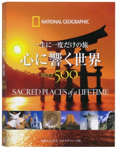 『カシオ 電子辞書 エクスワード プロフェッショナルモデル XD-B10000』の18枚目の画像