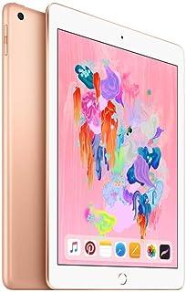 Apple iPad 9.7 (6.ª Generación) 128GB Wi-Fi - Oro (Reacondicionado)