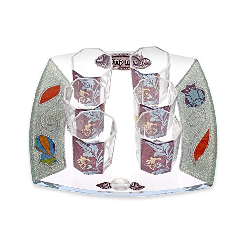 Adorable Glass Kiddush Cup Set with Blue and Beige Leaf Motif