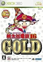Momotaro Densetsu 16 Gold [Japan Import]