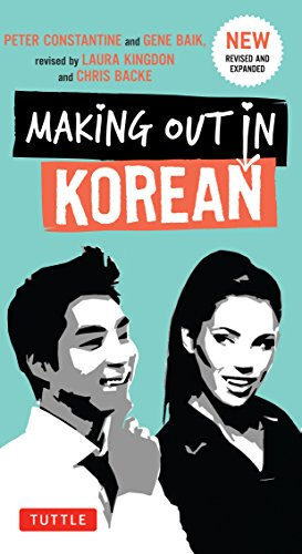 Compare Textbook Prices for Making Out in Korean: A Korean Language Phrase Book Making Out Books Expanded, Revised, Bilingual Edition ISBN 2015804843546 by Constantine, Peter,Baij, Gene,Kingdon, Laura,Backe, Chris