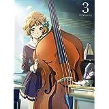 【Amazon.co.jp限定】 響け!ユーフォニアム 3 (オリジナル2L型ブロマイド付) [Blu-ray]
