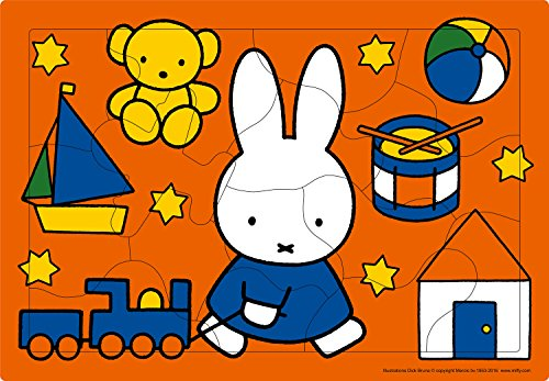 15 piece childrens puzzles Miffy and toys picture puzzle