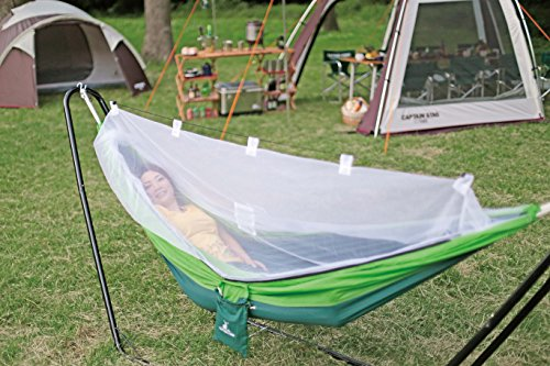 キャプテンスタッグ(CAPTAINSTAG)キャンプべランダハンモック蚊帳付ホリデイモスキート