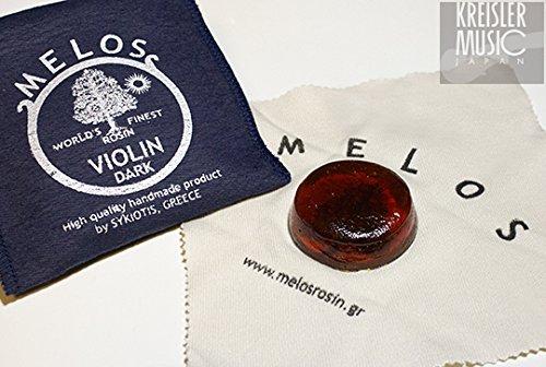 MELOS(メロス) 『Violin Rosin mini dark(#1662)』