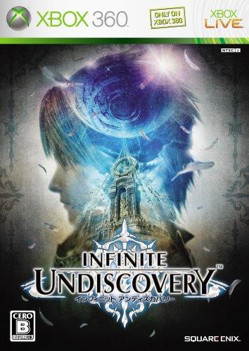 Infinite Undiscovery[Japanische Importspiele]