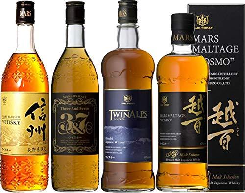 マルスウイスキー 4種類 各1本 飲み比べセット 【マルス信州蒸溜所】