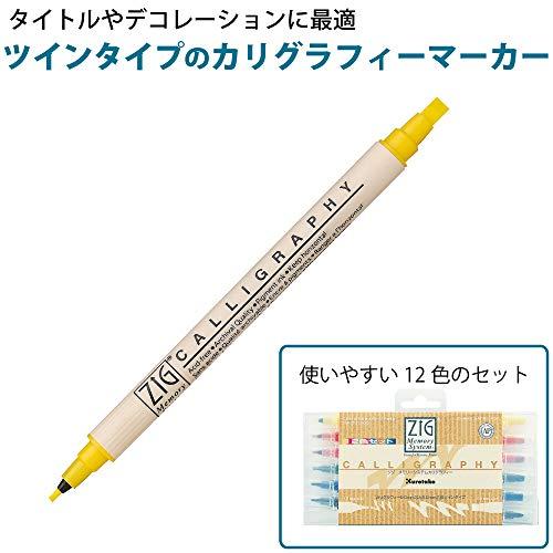 呉竹水性ペンZIGメモリーシステムカリグラフィーMS-3400/12V12色