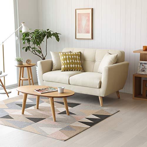 Mc Haus MAS - Sofá color Beige 2 plazas Cómodo Tapizado en tela, diseño Nórdico 2 cojines, Salón Comedor 150x80x85cm