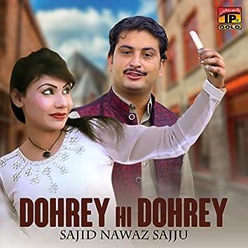 Dohrey Hi Dohrey - Single