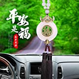 Decorative Hanging Ornaments Pendant Gold-Encrusted Jade-fu-Word Jewelry Rear-View Mirror to Protect The Safe car Pendant. (Cowhead Fujin-Set Jade-Black Tasser.)