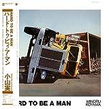 HARD TO BE A MAN [Analog]
