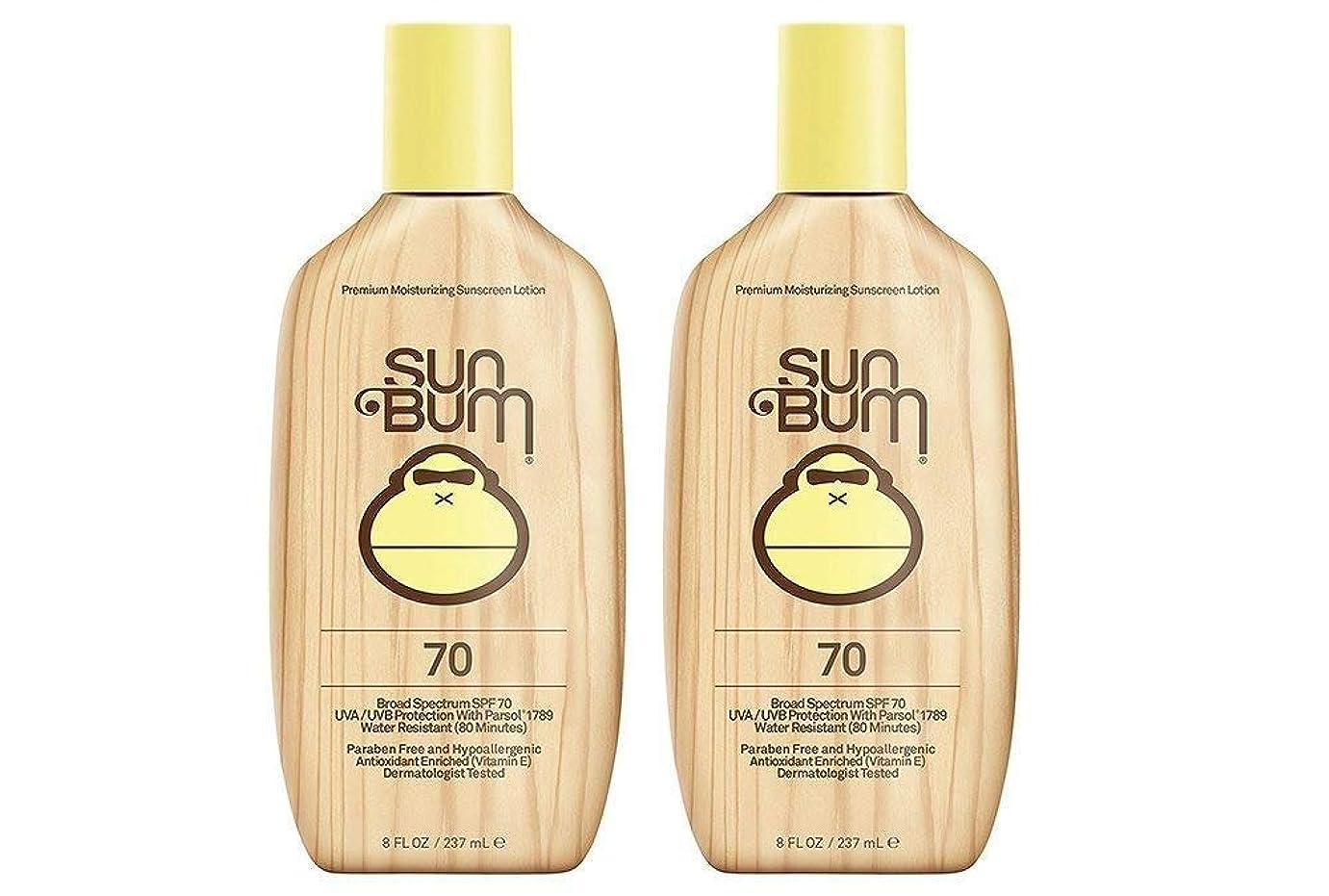 クリケット緑リラックスSun Bum SPF 70 Lotion Sunscreen - by Sun Bum