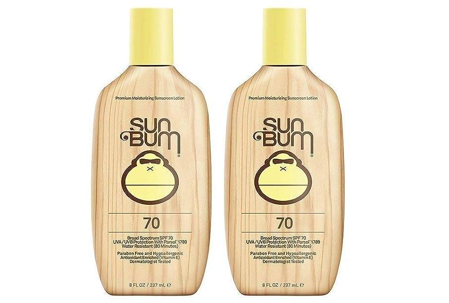 ライオンホームレス集団Sun Bum SPF 70 Lotion Sunscreen - by Sun Bum