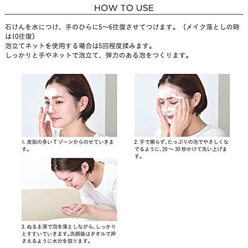 ETVOS(エトヴォス)クリアソープバー80g洗顔石けん透明枠ねり固形石鹸乾燥肌敏感肌セラミド「毛穴汚れ黒ずみミネラルメイクをオフ」