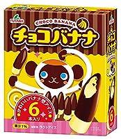 フタバ食品 チョコバナナマルチ 6入り×8箱